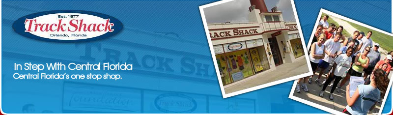home flash header