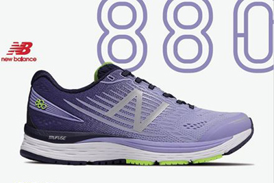 enjoy lowest price hot-selling professional big discount Track Shack - Staff Shoe Review - New Balance 880v8